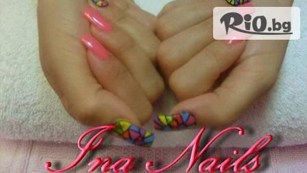MAX BEAUTY & SPA - thumb 2