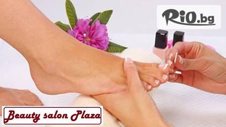 Салон за красота Plaza - thumb 1