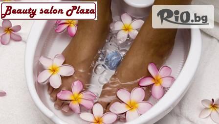 Салон за красота Plaza - thumb 2