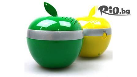 Йонизатор-ябълка за 24,90 лв. - свеж въздух у дома и в колата от ТАЙМ-МС ООД
