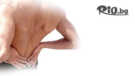 Лечение на гръб с ултрафонофореза, ултразвук и масаж за 11,90 лв. от