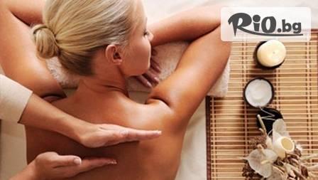 Класически масаж на гръб, врат, рамене и ръце за 2.99 лв. от студио Angel Face