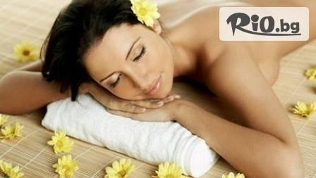 60-минутен класически масаж на цяло тяло за 8.90 лв. в Салон Angel Face