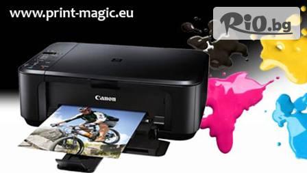 Безпроблемен печат за 14,99 лв. с консумативите за принтери от print-magic.еu - качествени заместители за всяка марка!