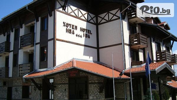 Почивка в Банско през Август и Септември! 2 или 3 нощувки със закуски + вътрешен минерален басейн, от Хотел Ида 3*