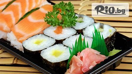 Happy сьомга и приятели! Вкусен суши сет
