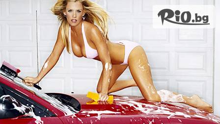 Комплексно почистване автомобил, джип или бус от 6,99 лв. в Автомивка