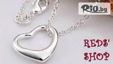 Полусребърни бижута със сърца - гривна, обеци или колие, всяко по 3,49 лв от Reds' Shop