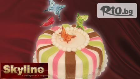 Вкусна ФИГУРАЛНА ТОРТА за 16,80 лв. - модел по избор, с безплатна доставка от сладкарници Skyline