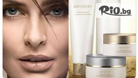 Почистване на лице с козметика ARTISTRY за 10,50 лв. в студио за красота