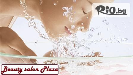 Хидратиращ масаж на лице за 15,99 лв или Почистване + кислородна маска за 17,99лв.