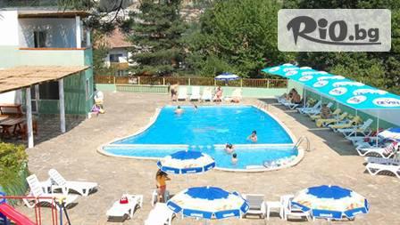 Две или три нощувки + закуски и вечеря + сауна в хотел Сезони-Трявна от 59.00 лв.