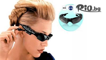Слънчеви поляризирани очила за спорт с вградено MP3 за 29,99 лв от Денста ООД