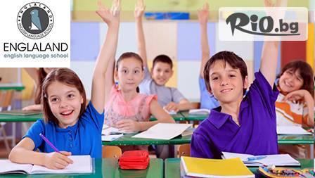 50% остъпка за ЛЕТЕН курс по английски за деца от