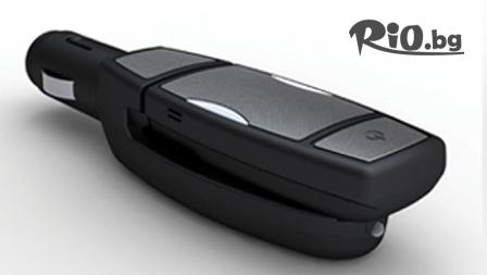 Без глоби! Спийд камера детектор SPY с база данни за България и EU за 80 лева от Делта НЕТ