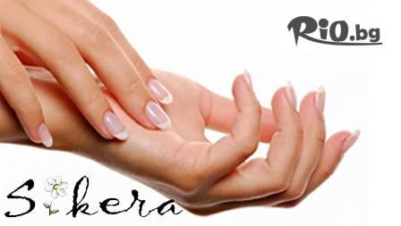 Масажен център Sikera - thumb 2