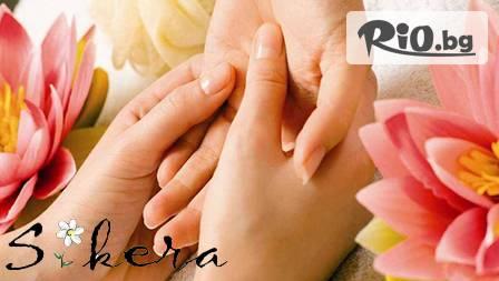 Масажен център Sikera - thumb 1