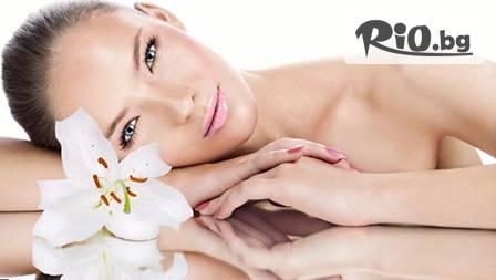 Терапия с ултразвуков пилинг + масаж на лице, шия и деколте за 17.50 лв. от студио Хармония