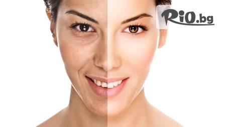 Диамантено микродермабразио на лице сега за 24,80лв. от студио ОНИНА