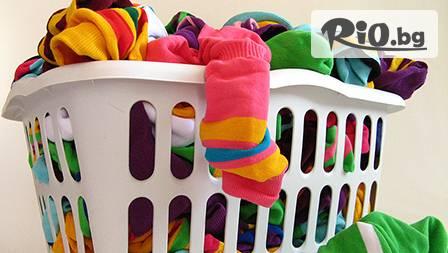 Пране, сушене и гладене в индивидуална пералня на 5 кг пране само за 4.70лв.!