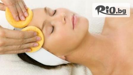 Професионално почистване на лице или Антибръчкова терапия с моментален лифтинг ефект от Козметично студио Хармония