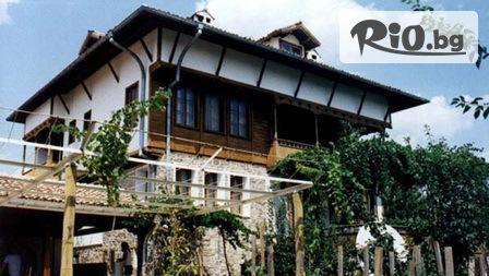 Хотел Арбанаси