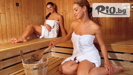 Ароматерапия в парна баня с етерични масла и аромати за двама души за 6.20лв.