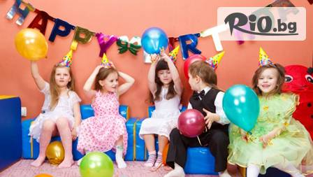 Детски Рожден ден за 10 деца с 10 менюта и приказни костюми - 4 часа само за 79 лв. в детски център