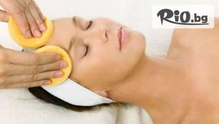 Дълбоко почистване на лице или Лифтинг терапия за 13.80лв. Поглези се в студио