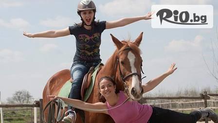 База за конна езда - thumb 2