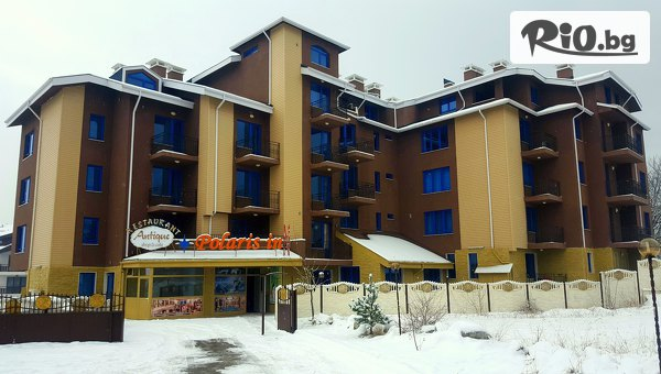 Хотел Поларис Ин - thumb 1