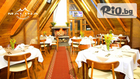 Зимна СКИ почивка в Пампорово! 1 или 3 нощувки със закуски на цени от 139лв на помещение, в Хотел Резиденция Малина***
