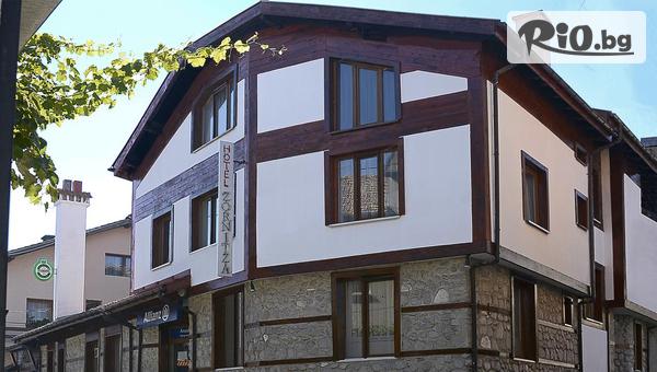 Хотел Зорница 3*, Банско #1