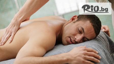 60-минутен класически масаж на цяло тяло за 12,49 лв. от студио за красота