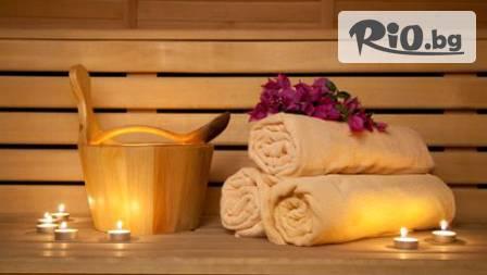 СПА пакет: джакузи, сауна, парна баня и лакониум за 9,99 лв. от СПА център ЕЛИЦА ! Тотален релакс и пречистване!