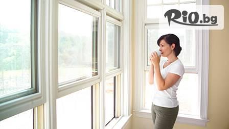 Професионално почистване на прозорци, дограма, мека мебел и баня с 42 % отстъпка от БРИЛЯНТИН2009