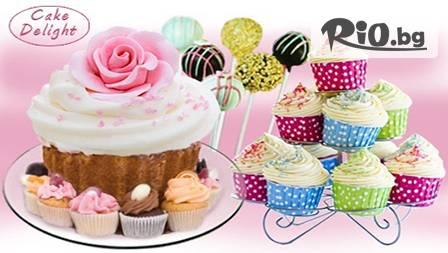 Комплект форми за украса на торти Cake Decorating Kit от 100 части само за 9.90 лв от www.magazinabg.com