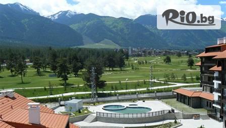 Хотел Балканско Бижу / Balkan Jewel Resort - thumb 4