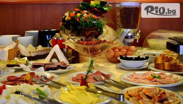 Почивка за ДВАМА във Велико Търново до края на Февруари - Важи и за Св. Валентин! Нощувка със закуска и вечеря + комплимент и вътрешен басейн, от Хотел Премиер 4*