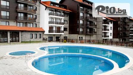 СПА почивка в хотел Balkan Jewel Банско - студио за двама + закуски само за 45.00 лв.