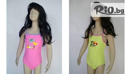Хайде на море! Детски бански за плуване в размер и цвeтове по избор на невероятната цена от 3,99 лв. от Infozdrave.com