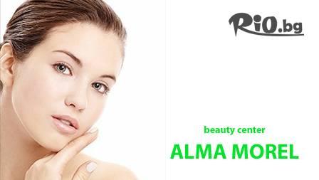 Луксозна подмладяваща 90 минутна терапия! Кислороден пилинг за цяло лице, шия и деколте + FILLER system с хиалуронова киселина за попълване на бръчки + три вида масаж само за 19.90 лв. от Alma Morel