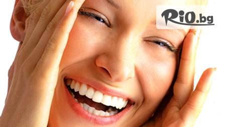 стоматологичен кабинет - thumb 4