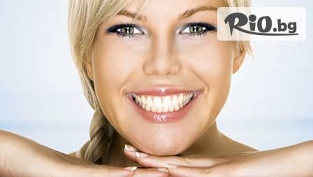 Неустоима прелестна усмивка с почистване на зъбен камък с ултразвук, избелване и полиране на зъбите с уред Air flow от Д-р Арабова!