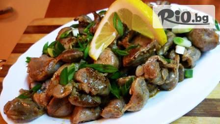 Вкусен микс от 750 гр. пилешки дреболии! Пилешки сърца, пилешки дробчета и пилешки воденички само за 5.90 лв в ресторант - градина