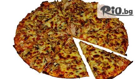 Когато сме гладни! Семейна пица XXL - 60 см., 10 парчета, 2100 гр. за 12,50 лв. по избор от пицария