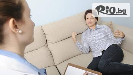 Психологична консултация за 20 лв от психолог - консултант Надежда Стоянова! Пребори проблемите за щастлив живот!