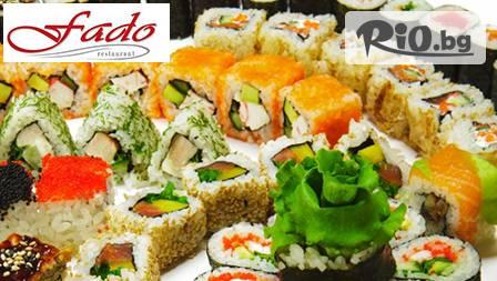 Вкусно суши: Урамаки сет със сьомга, скариди и сурими - 12 хапки за 7 лв. от ресторант