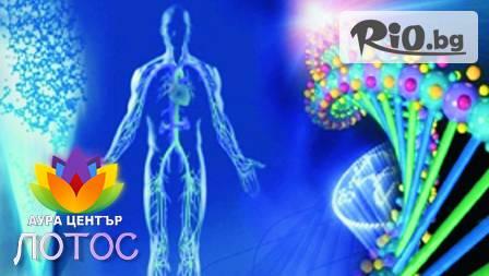 Пълна компютърна диагностика на здравословното състояние за 13,99 лева с КВАНТОВ анализатор от Аура център