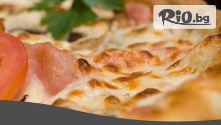 Хапни вскусно: Тристепенно меню - салата, пица и десерт, от пица-бар